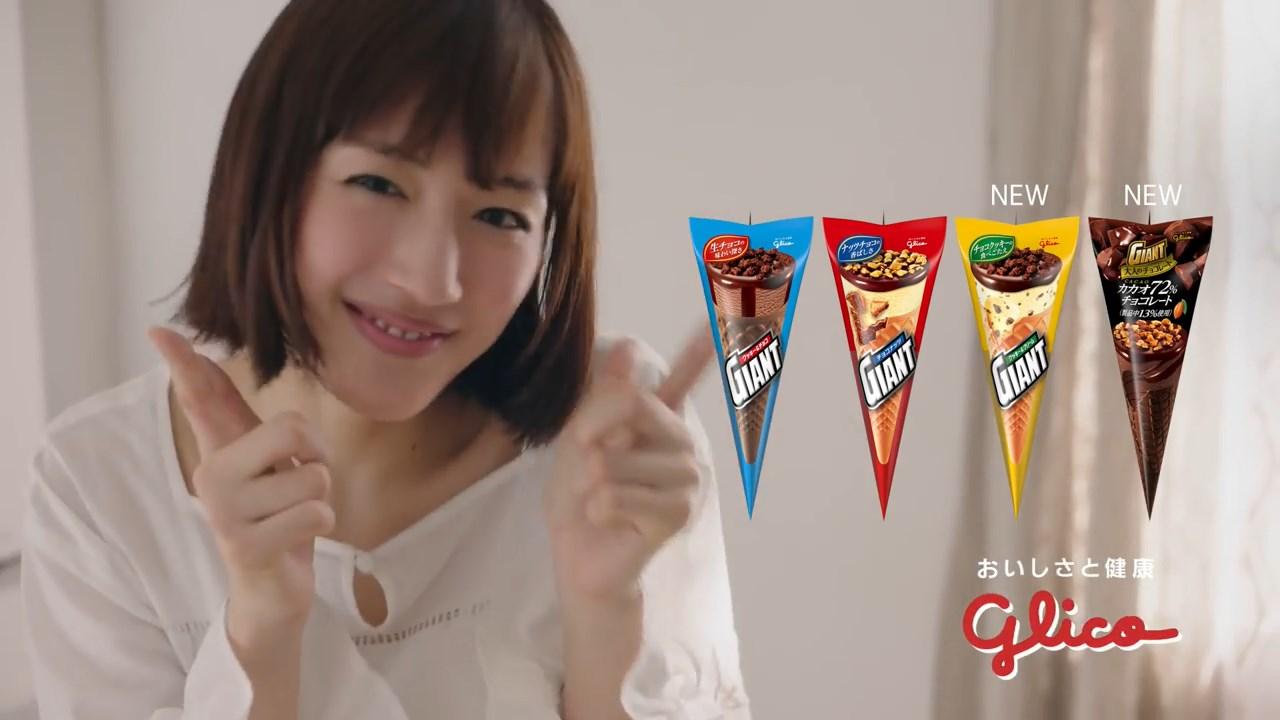 ジャイアントコーン 綾瀬はるか「ハッピーチャージ女性篇」