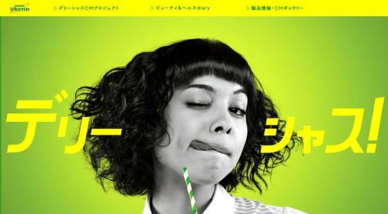 仲川希良の画像 p1_5