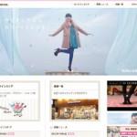 トップページ  チュチュアンナ公式サイト