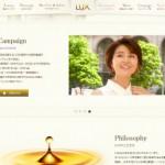 【LUX】ホームページ @LUX