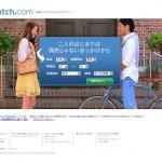 Match.com(マッチ・ドットコム) - 世界最大級の恋愛・結婚マッチングサイト
