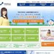 統計局ホームページ-平成25年住宅・土地統計調査