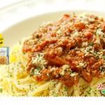 パスタカフェ PastaCafe|キユーピー