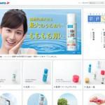肌研(ハダラボ)®  ロート製薬株式会社