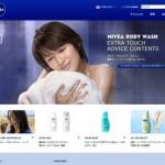NIVEA - Home of skin and beauty care products - NIVEA