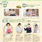 TVCM・WEB限定動画|ピップエレキバン|ピップ(株)