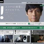 エコナビ  Panasonic