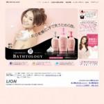 BATHTOLOGY(バストロジー)  ライオン株式会社