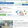 メットライフ アリコの企業広告ギャラリー|企業広告ギャラリー|メットライフアリコ生命保険株式会社