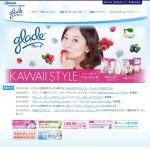 世界No.1 消臭芳香剤ブランド「glade(グレード)」 ジョンソン株式会社