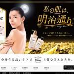 モイストダイアン [Moist Diane] 公式サイト|『私の肌は、明治通り』イメージ通りのうるおい肌へ|贅沢ボディソープ&香る美容液ボディミルク