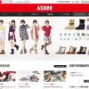 Thumbnail of related posts 092