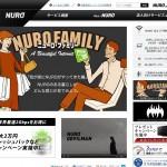 NURO[ニューロ]公式サイト