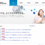 株式会社 セガネットワークス-【SEGA Networks Co.,Ltd.】