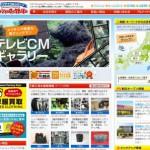 リサイクルショップ トレジャーファクトリー|家具・家電・古着などの買取とリサイクル品の販売