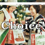 TOP 2013 AUTUMN  CM  niko and... magazine [ニコ アンド マガジン]