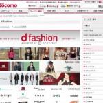 d fashion  サービス・機能  NTTドコモ