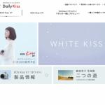 キヤノン:EOS Kiss スペシャルサイト Daily Kiss  EOS Kiss X7