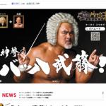 神撃のバハムート - モバゲー(Mobage) by DeNA