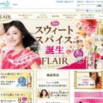 花王 フレアフレグランス -香りが楽しめる柔軟仕上剤・衣料用フレグランス
