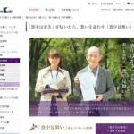 「喪中はがき」が届いたら、想いを通わす「喪中見舞い」 - 祈りの香り - 株式会社 日本香堂