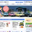SKタクシー  北海道の旅ならSKタクシーへ。暮らしに便利な新タクシーサービスも充実SKタクシー  北海道の旅ならSKタクシーへ。暮らしに便利な新タクシーサービスも充実