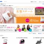 アイロン/衣類スチーマー  Panasonic