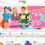 UHA味覚糖 e-maのど飴