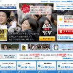 進研ゼミ高校講座【定期テスト・大学受験】