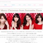 Samantha Thavasa  Merry Christmas from Samantha Tiara