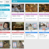 Thumbnail of related posts 146