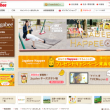 Jagabee Happee ~じゃがビーオフィシャルサイト~   カルビー株式会社