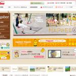 Jagabee Happee ~じゃがビーオフィシャルサイト~ | カルビー株式会社