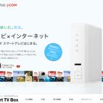 Smart TV Box - 見る。楽しむ。知る。それが未来のテレビ。 J-COM