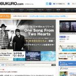 コブクロ Official Website - KOBUKURO.com