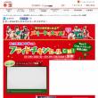 CM&メイキング動画|サークルKサンクスでメリークリスマス!|キャンペーン情報|キャンペーン・お得情報|サークルKサンクス