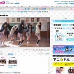 「歌う青春」篇|無料動画 GyaO!|「アニ☆ドル」スペシャル映像|バラエティ・スポーツ