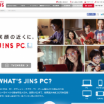 TRY! JINS PC  JINS - 眼鏡(メガネ・めがね)