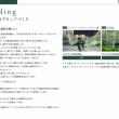 PALAZZO ブランドづくり|パラッツォ東京プラザグループ