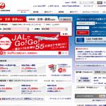 JAL-航空券 予約・空席照会・運賃案内-