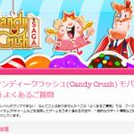 FAQs - Candy Crush Saga - King