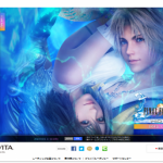 FINAL FANTASY X  X-2 HD Remaster  SQUARE ENIX