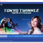 TOKYO TWINKLE