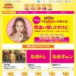 ネイチャーメイド - アメリカNo.1サプリメント  大塚製薬