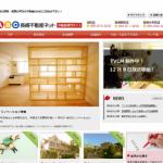 長崎不動産ネット 株式会社ABCトップページ