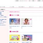 ゆめタウンCMギャラリー│イズミ・ゆめタウン WEB