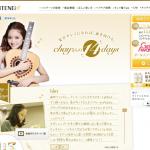 パンテーンオフィシャルサイト|P&G