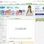 クリーンラインコーワ 三次元マスク シリーズ CM情報  コーワの製品情報・CM情報サイト