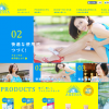 Thumbnail of related posts 001