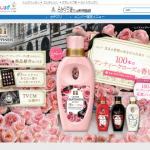 柔軟剤【レノアハピネス】オフィシャルサイト|P&G